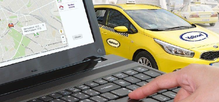 تاکسی اینترنتی کارچین