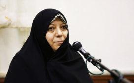 رئیس کمیسیون رسیدگی به درآمدهای پایدار شهرداری های مجلس