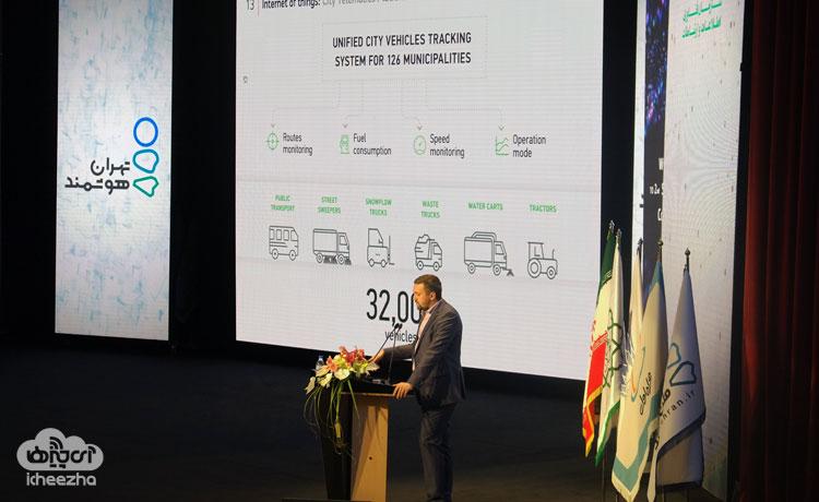 اندری بلزروف مشاور استراتژی و نوآوری مسکو