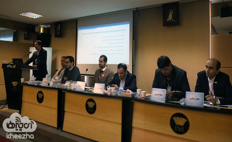 پنل فناوریهای مالی و پرداخت در توسعه خدمات شهرهای هوشمند یکی از نشستهای مهم در رویداد تهران هوشمند بود.