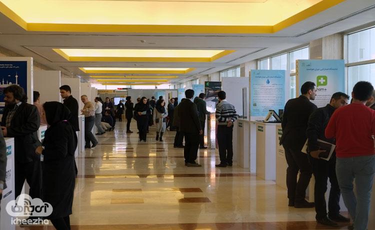 نمایشگاه استارتاپی تهران هوشمند
