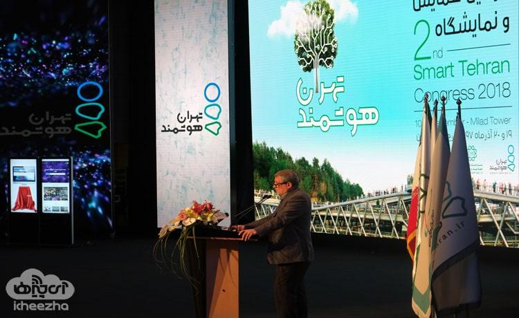 محسن هاشمی در رویداد تهران هوشمند