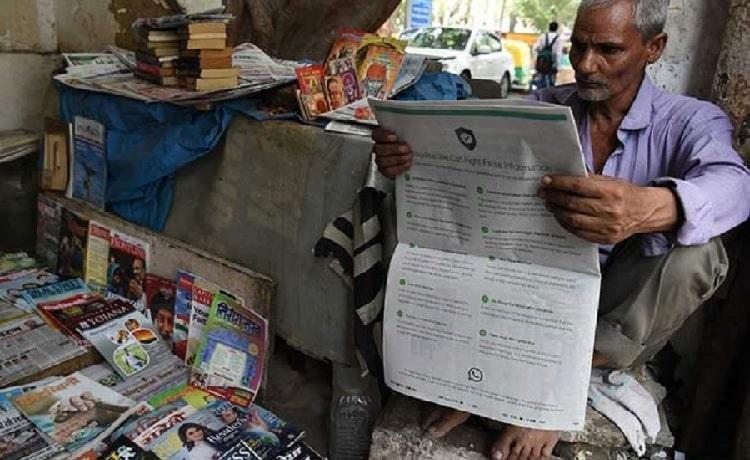 واتس اپ در هند