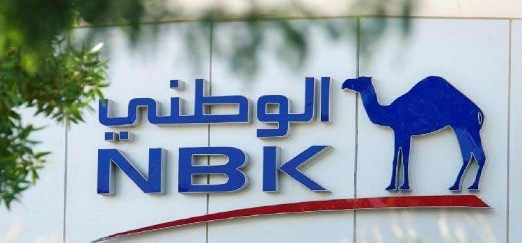 بانک ملی کویت
