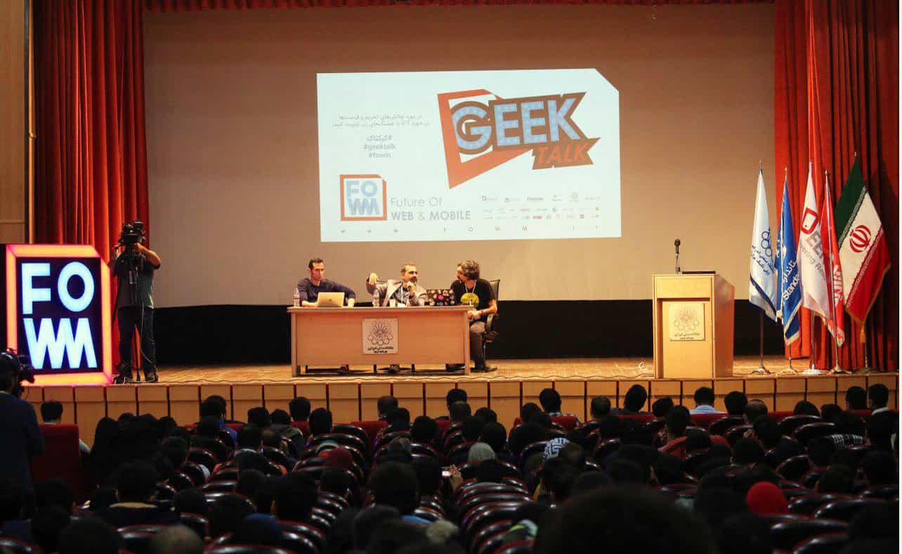 گیگ تاک همایش آینده وب و موبایل