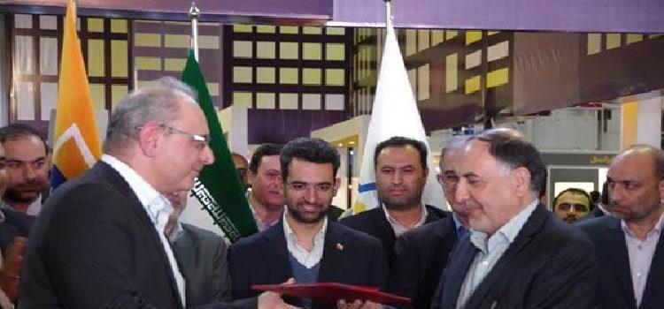تفاهم نامه همکاری میان ایرانسل و شهرداری مشهد در زمینه شهر هوشمند