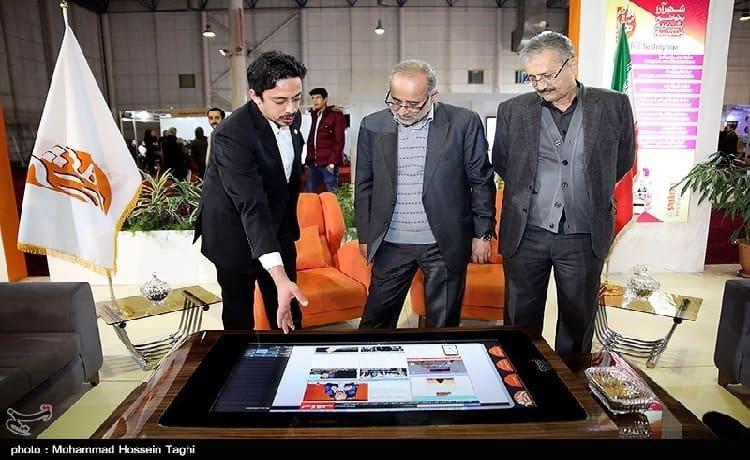 رونمای از پروژه های هوشمندسازی شهرداری مشهد