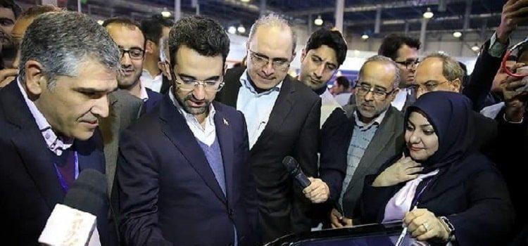 رونمایی از پروژه های هوشمندسازی شهرداری مشهد