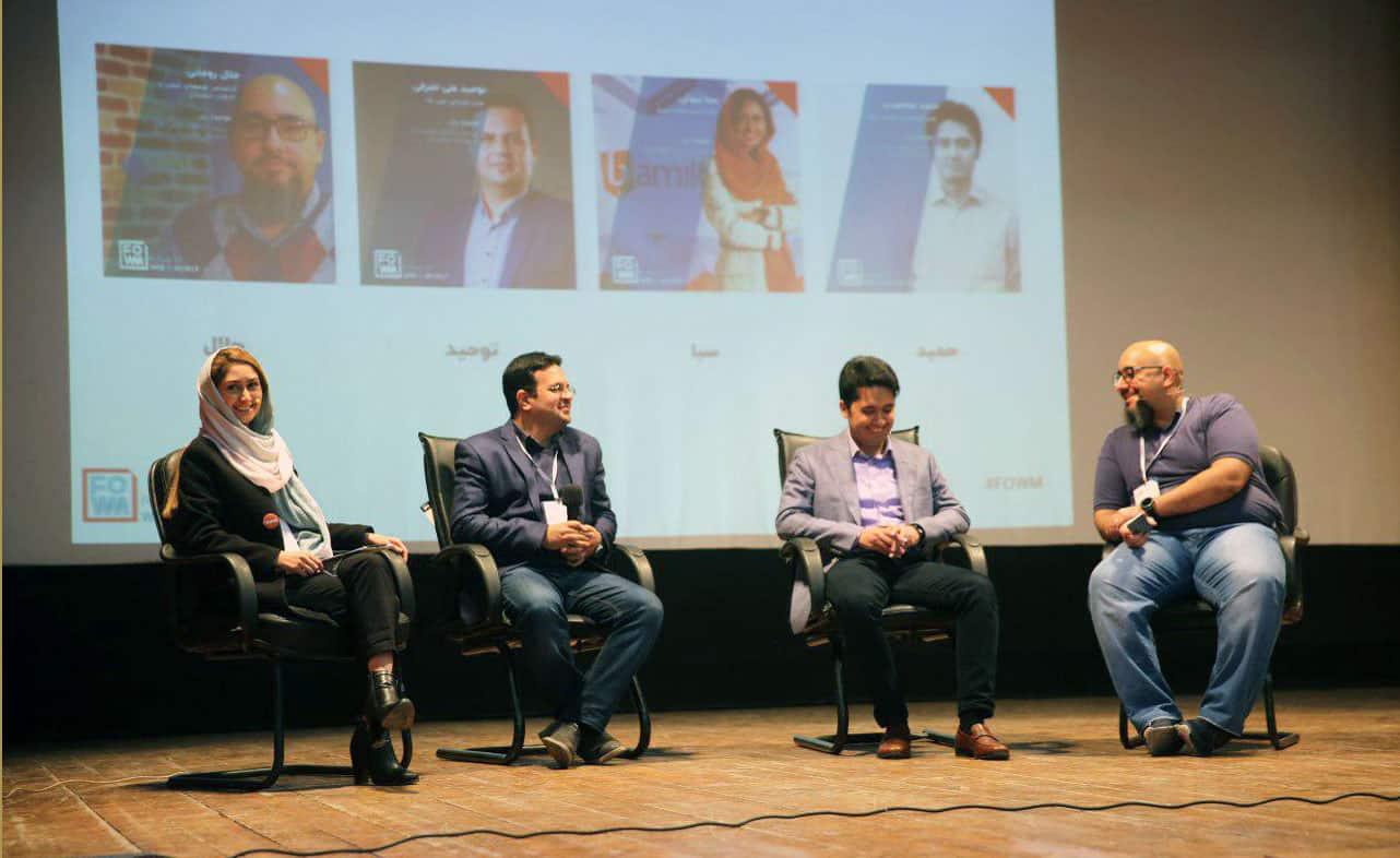 پنل دیجیتال مارکتینگ همایش آینده وب و موبایل