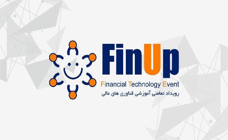 رویداد فیناپ