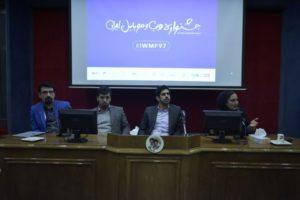 پنل تخصصی کسب و کارها در اختتامیه جشنواره وب و موبایل