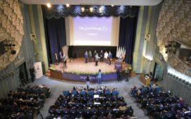 اختتامیه یازدهمین جشنواره وب و موبایل