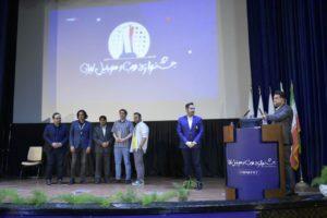 اهدای تندیس به برگزیدگان جشنواره وب و موبایل