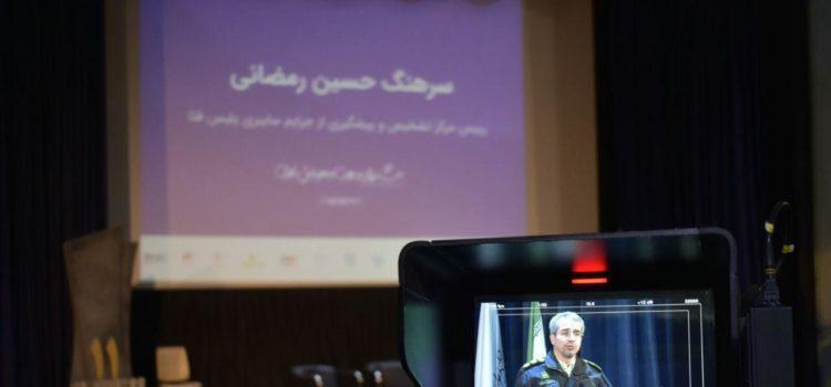رئیس مرکز تشخیص و پیشگیری از جرایم سایبری پلیس فتا
