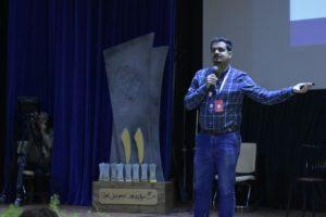 رویداد دوروزه اختتامیه یازدهمین جشنواره وب و موبایل ایران