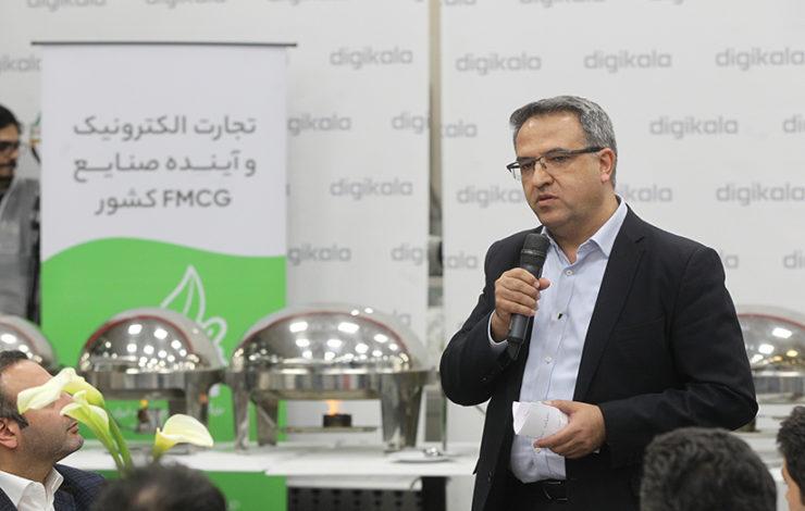 رویداد تجارت الکترونیک و صنعت FMCG کشور