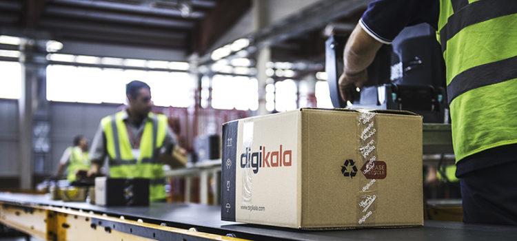 توسعه ابزارهای نظارتی برای کنترل کالاهای غیراصل در دیجی کالا