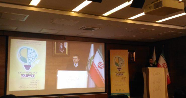 رئیس سازمان تجاریسازی فناوری و اشتغال دانشآموختگان جهاد دانشگاهی