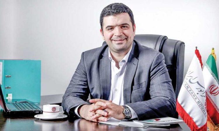 مدیر عامل فرابورس ایران