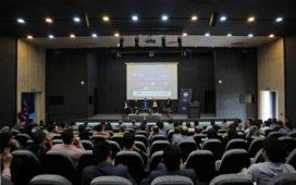 رویداد معرفی پروژه کارچین
