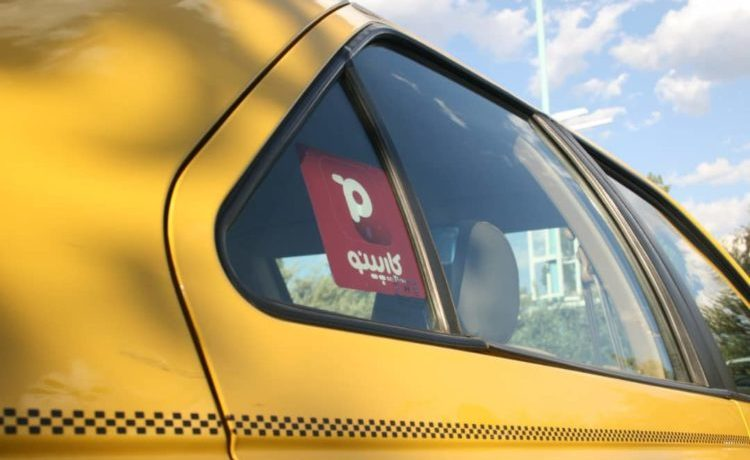 مشکلات کاربران با تاکسی های آنلاین