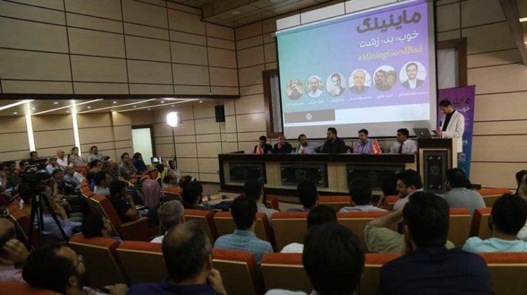 بررسی ماینینگ در ایران