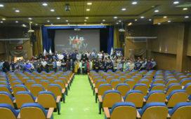 کنفرانس ویژنری