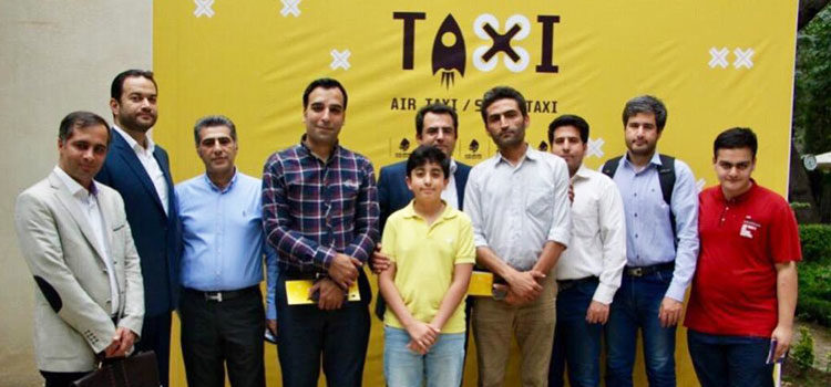 رویداد تاکسی هوایی