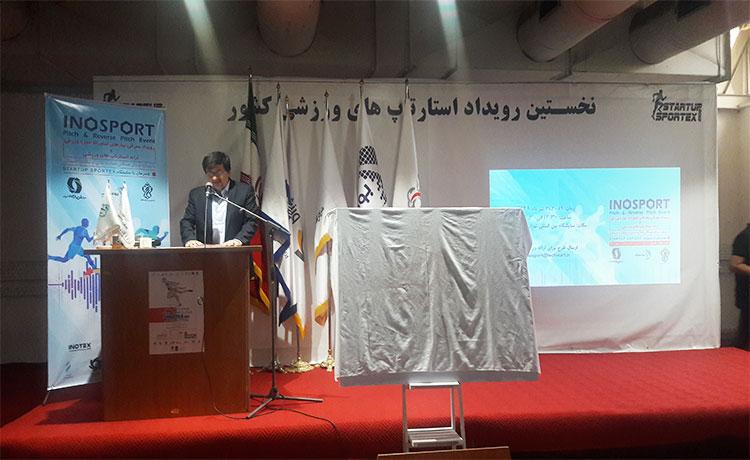 سخنرانی سید عبدالحمید احمدی، معاون فرهنگی و توسعه ورزش همگانی