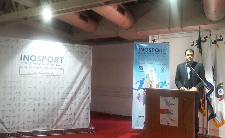 سخنرانی اکبر قنبرپور معاون توسعه نوآوری پارک فناوری پردیس