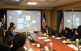 نشست معرفی سامانه احراز هویت مشتریان، در مرکز توسعه تجارت الکترونیک وزارت صنعت، معدن و تجارت برگزارشد.