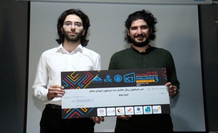 تیم هوخشتره با 73 امتیاز به عنوان تیم دوماز این دوره مسابقات چالش فین تک دانشگاه صنعتی شریف معرفی شد