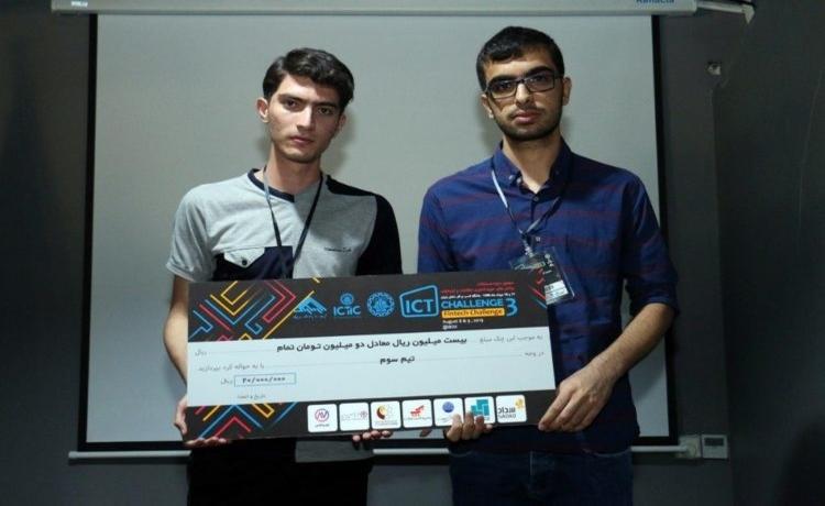 تیم کیو کدی با امتیاز62/2 به عنوان تیم سوم در این دوره از مسابقات چالش فین تک دانشگاه صنعتی شریف معرفی شد