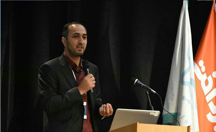 کنفرانس فینتک ایران
