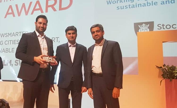 جایزه جهانی شهر هوشمند