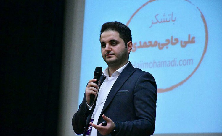 علی حاجمحمدی