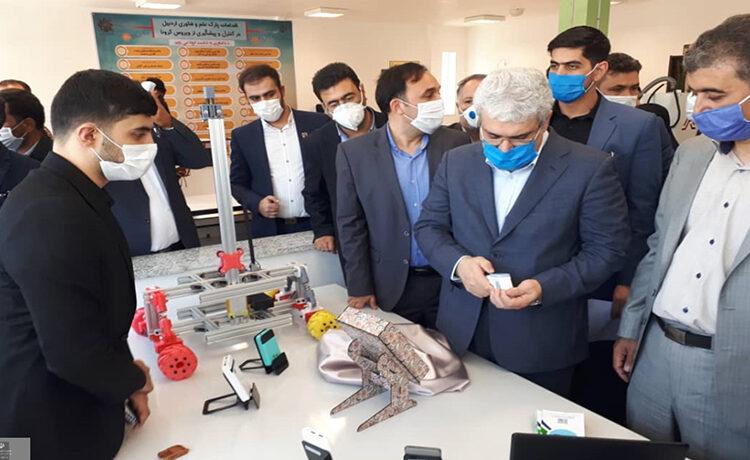مرکز خدمات فناوری و نوآوری استان اردبیل