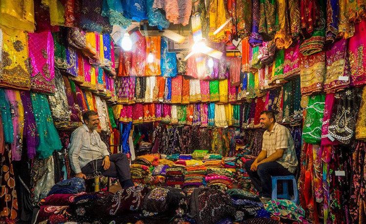بازار محلی