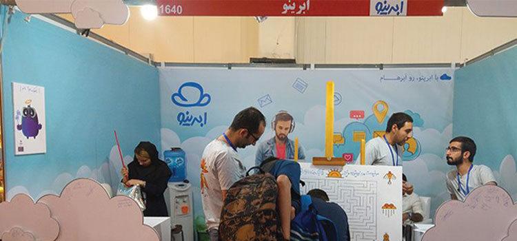 Abrino booth at the fair