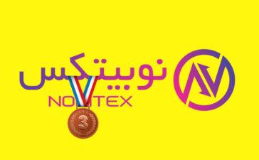 صرافی ارز دیجیتال نوبیتکس