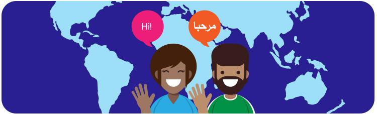 کسب و کار عربی انگلیسی
